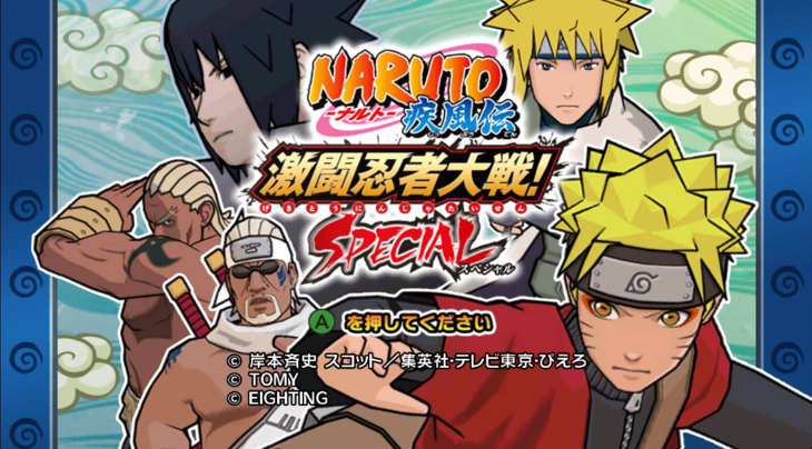 Gekitōu Ninja Taisen Special